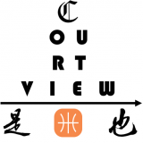 Court View是也